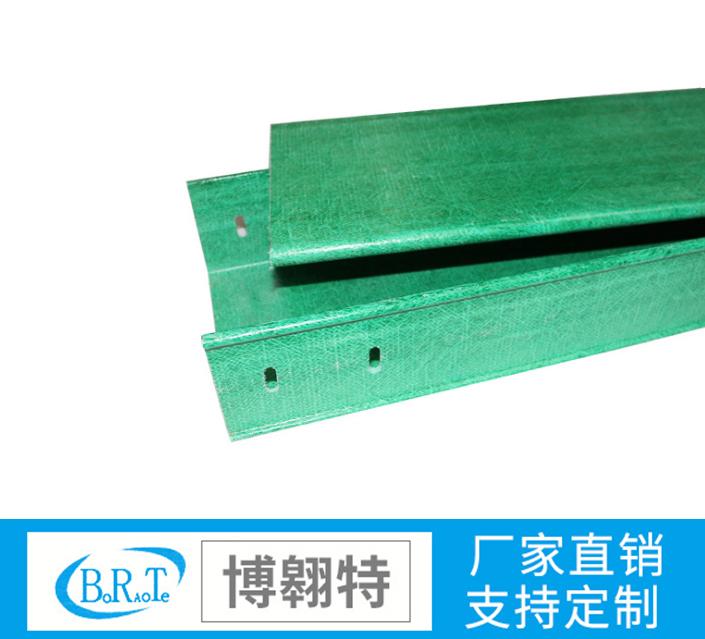 玻璃钢槽式电缆桥架
