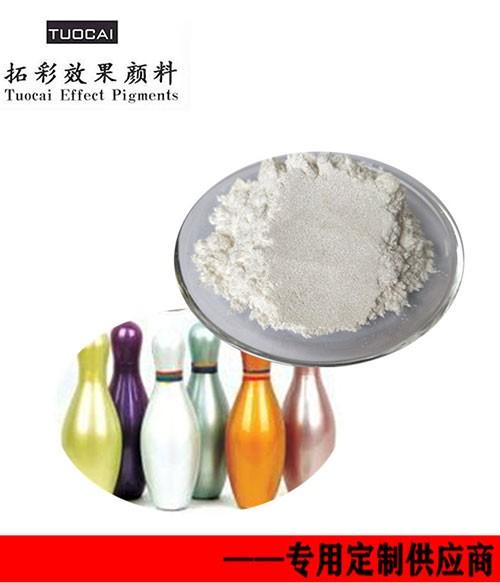珠光粉的制备方式方法