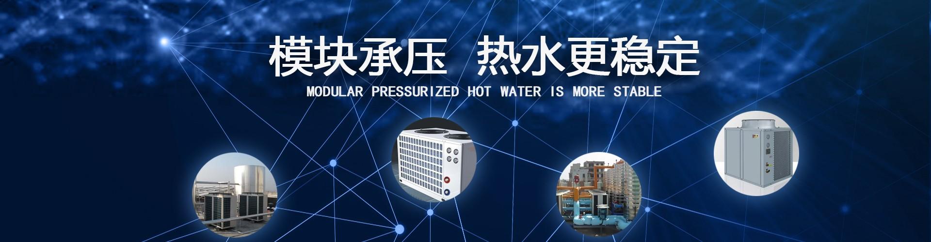 学校热水器安装