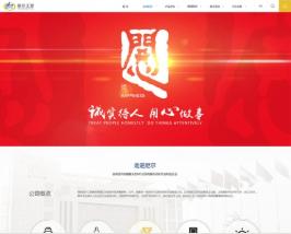 扬州如何将网站建设产生想要的价值效果?