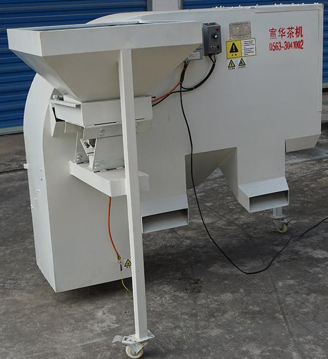宁波茶叶风选机