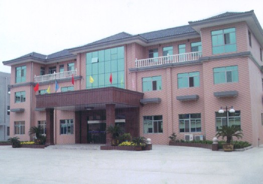 Company office building