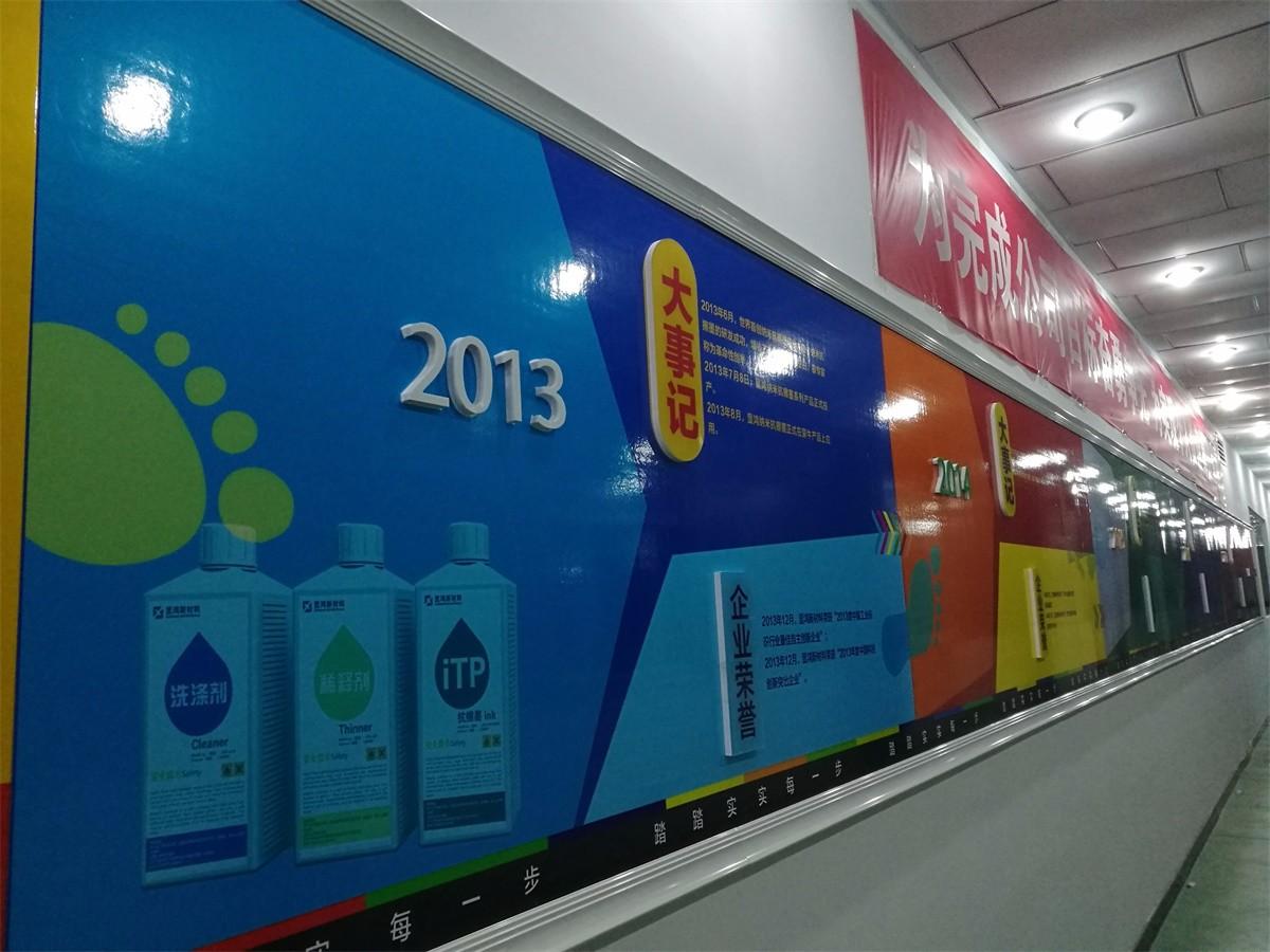 横式广告标牌制作公司欢迎咨询