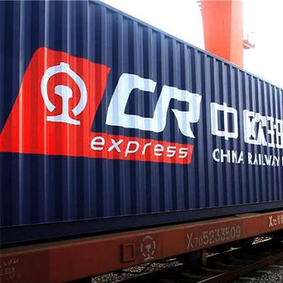 郑欧国际铁路