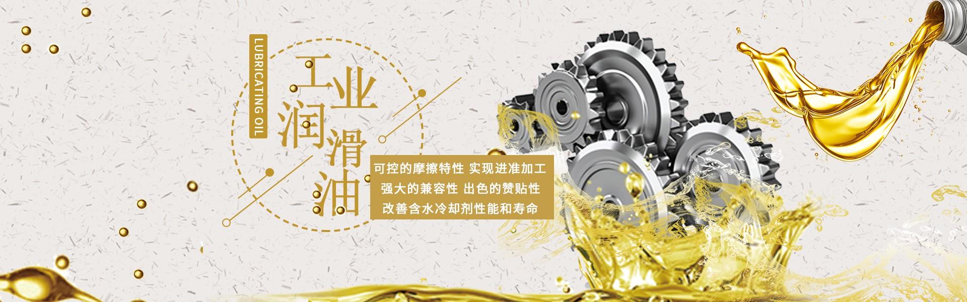 高温润滑脂在轴承使用中的质量变化