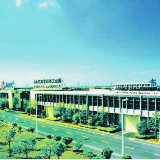 日本汽车产业园