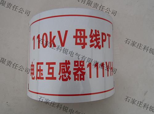 电力标识牌厂家教你轻松保养电力标牌
