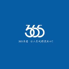 365集团