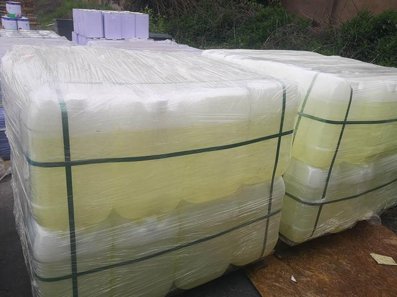 一批助剂发往上海