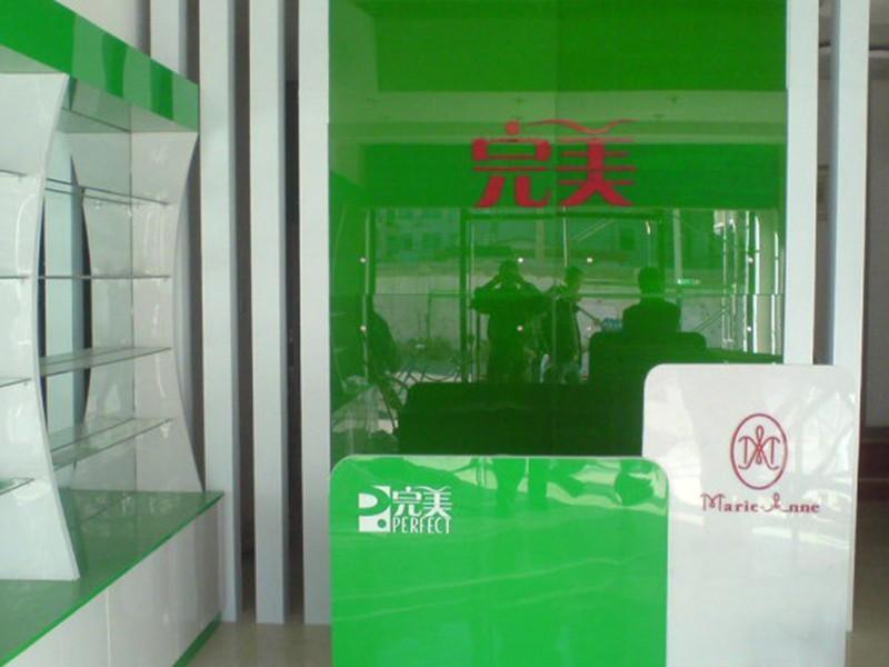 綠色化妝品展示柜