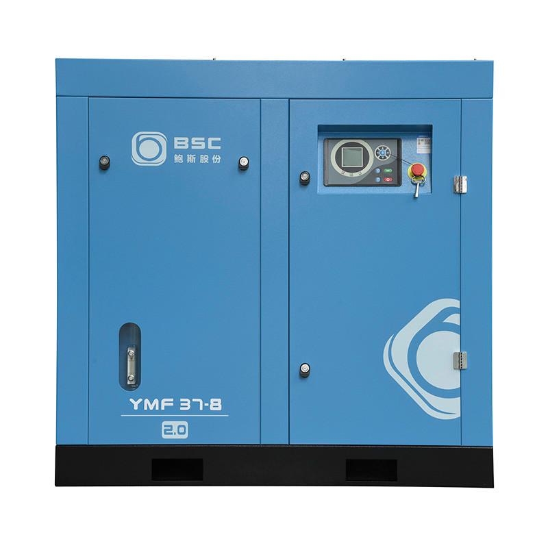 单级永磁变频空压机YMF37-8