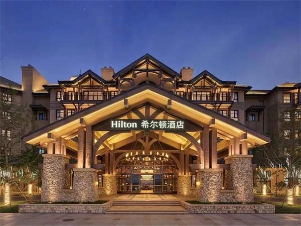 文安鲁能希尔顿酒店