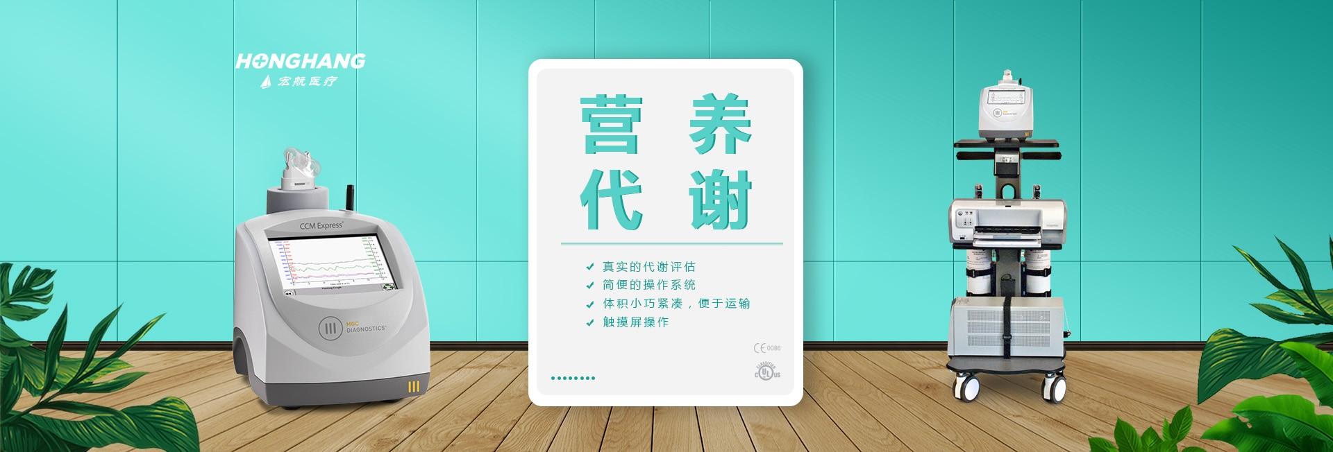 雅安肺功能仪公司