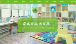 有多少人了解什么是扬州网站建设H5设计?
