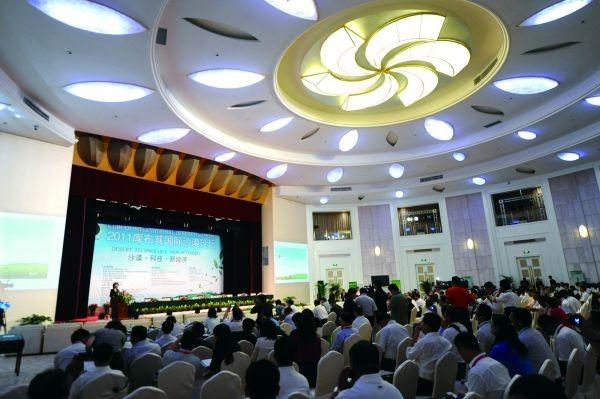 2011年第三届库布其国际沙漠论坛