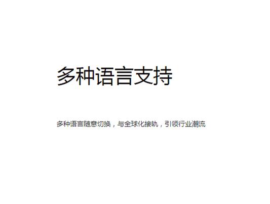 连云港网络公司美站制作