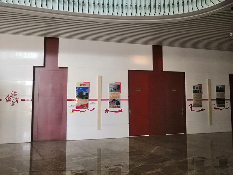 内蒙古标志集团党建、企业文化墙施工