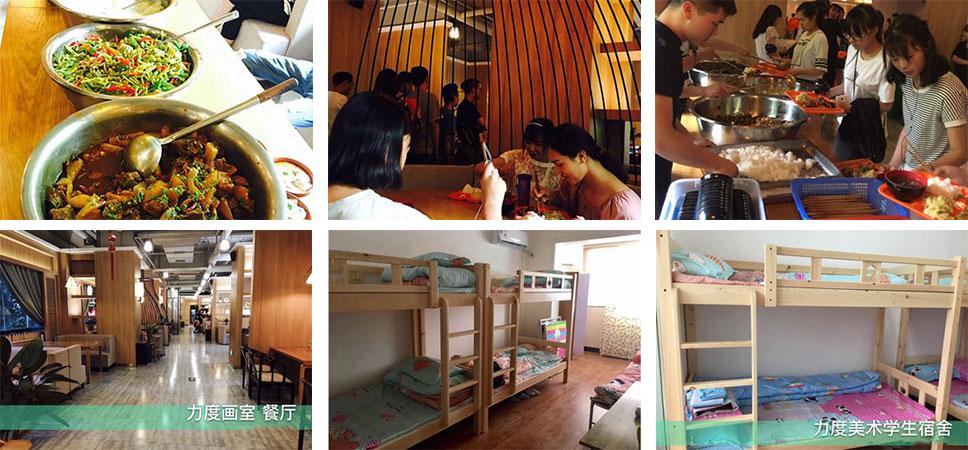 郑州画室校园环境