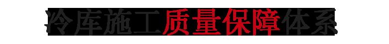 济南one体育有限公司