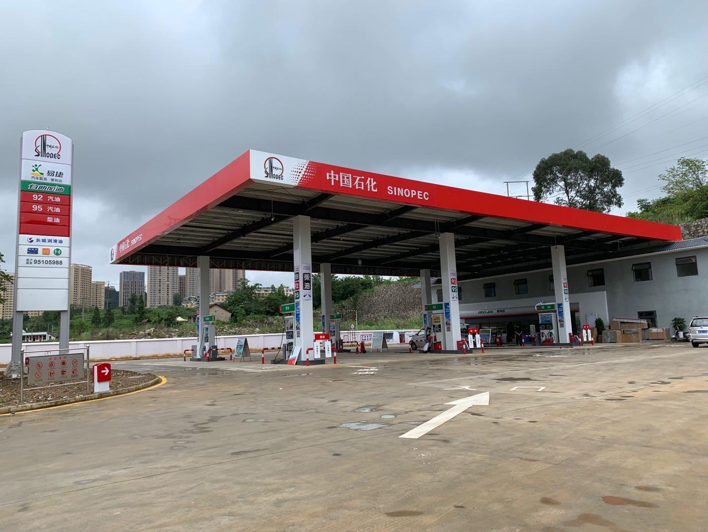 加油站建设中工程质量管理注意事项