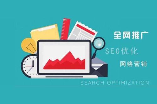 福州网站关键词优化公司带你分析竞价和优化的优劣势