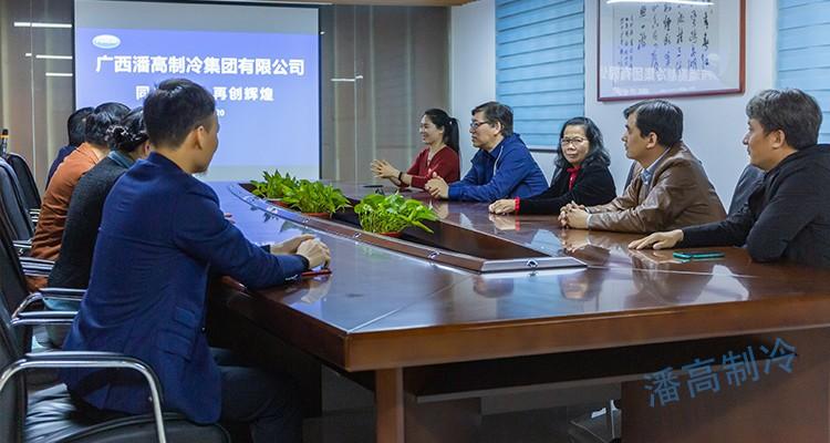 潘高制冷集团-领导会议