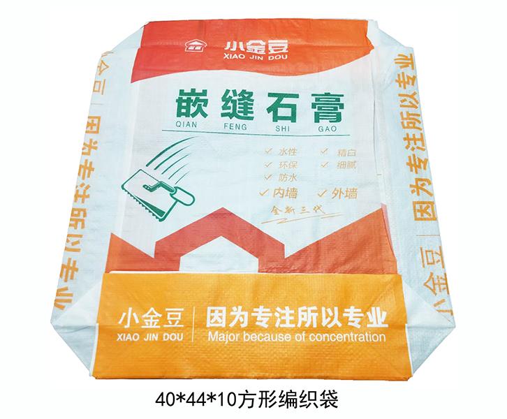 小金豆嵌缝石膏*方形编织袋