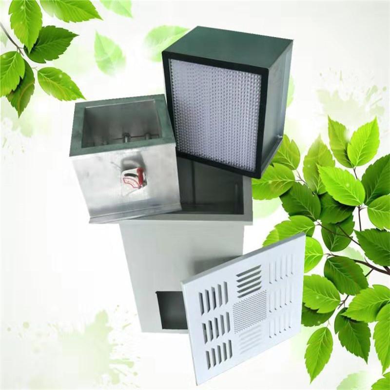 高效送风口的产品类别及优点