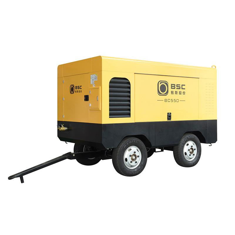 两级压缩空压机BC550