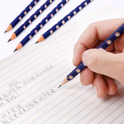 铅笔字培训